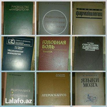 Bakı şəhərində Tibbi kitablar