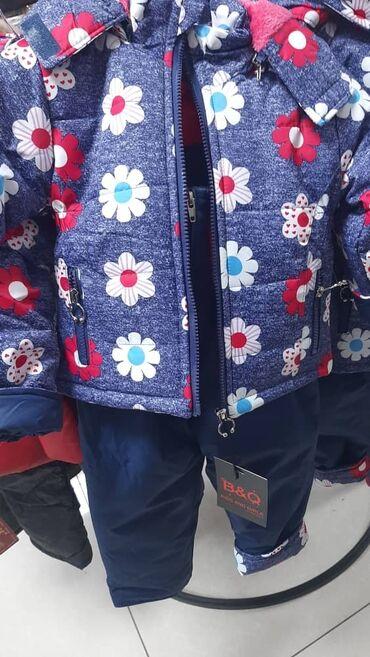 одежда для беременных в Кыргызстан: Зимний комбинезон двойка. Продаю абсолютно новый зимний комбез на 24 м
