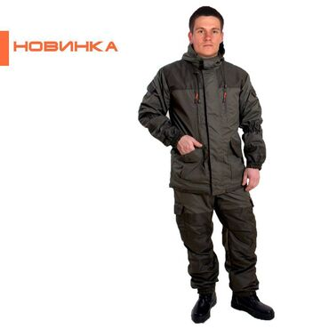 Мембранный костюм Горный ⠀Подходит для:⠀ охоты рыбалки туризма для