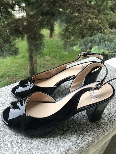 Nove CAPRICE cipele, broj 38 prodajem veoma povoljno, duzina gazista