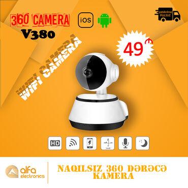uşaq üçün həkim dəsti - Azərbaycan: 360 dərəcə PTZ Kamera V380360 Dərəcə Kamerası təhlükəsizlik üçün əla