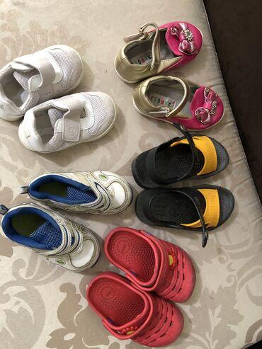 10696 объявлений: Обувь 19-21 размер . В хорошем состоянии