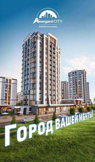 авангард стиль цены на квартиры in Кыргызстан | ПРОДАЖА КВАРТИР: Элитка, 1 комната, 49 кв. м Лифт, Линейка (планировка)