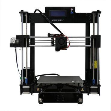 совместимые расходные материалы ricoh pla пластик в Кыргызстан: ОБМЕН либо Наличка 3D Принтера на компьютер! 3D Принтер рабочий, сам