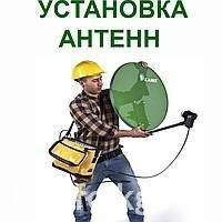 установка и настройка  спутниковых антенн и санарип тв в Бишкек