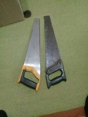 Ножовки 2 шт, 400 сом, в Бишкек