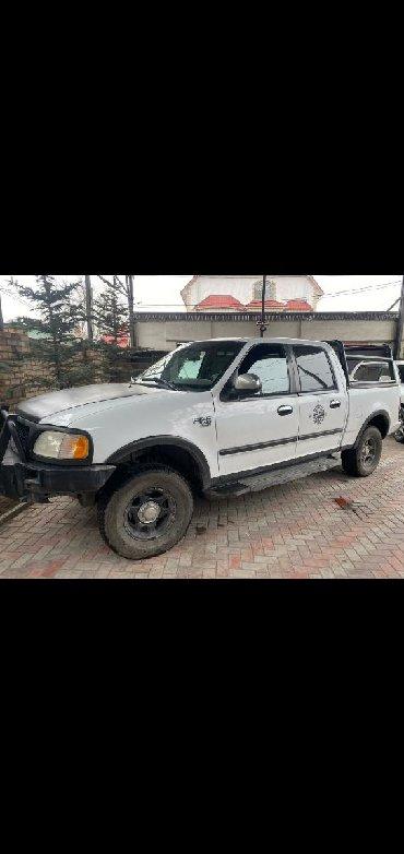 серый ford в Кыргызстан: Ford F-150 2000