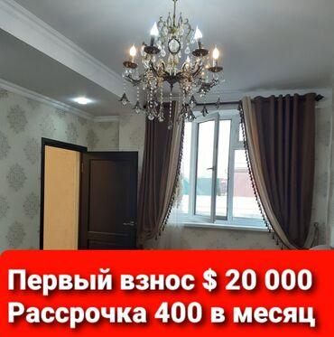 квартира в рассрочку без первоначального взноса in Кыргызстан   XIAOMI: 3 комнаты, 62 кв. м Евроремонт