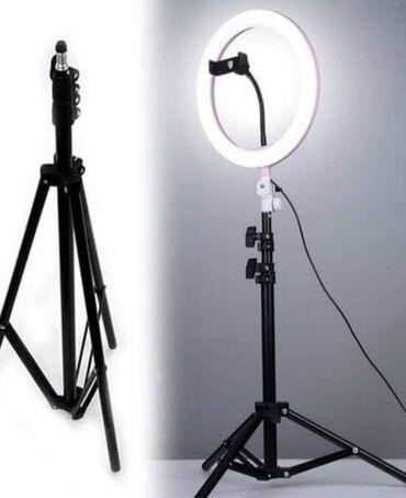Reket - Srbija: Profi Led ring svetlo za slikanje i šminkanjeCena 3.299 Dinara30 cm