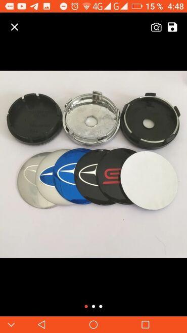 Продаю наклейки на колпачки колёсных дисков и накоейку на руль бмв bmw