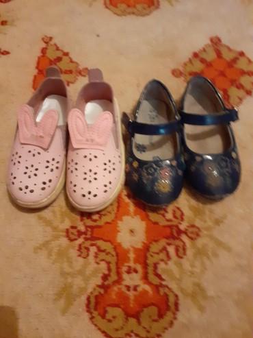 Обувь  на 2-3-4 года в зависимости от ножки ребёнка  Отдам по 80 сом