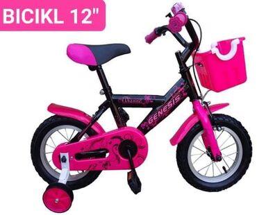 Ski oprema - Srbija: Genesis DianneCena 7199 dinara bicikl namenjen mališanima koji žele da