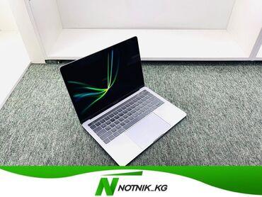айфон 8 цена ош in Кыргызстан | APPLE IPHONE: Идеальный вариант для программирования-MacBook Pro 13 (2017)-модель-