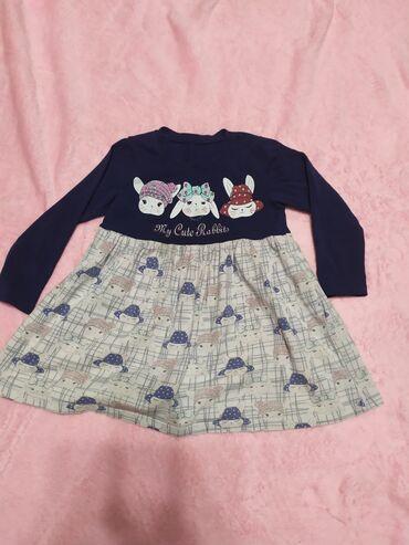скрещивание разных животных в Кыргызстан: Одежда на девочку 3-х лет в идеальном состоянии, производство