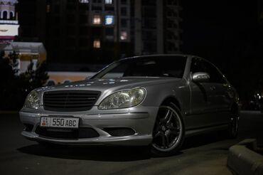 Mercedes-Benz S-class AMG 5.5 л. 2004 | 156000 км