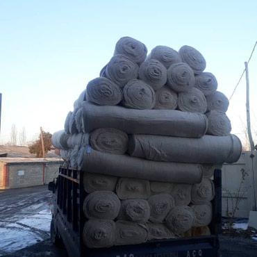 Тряпка для использования в Бишкек