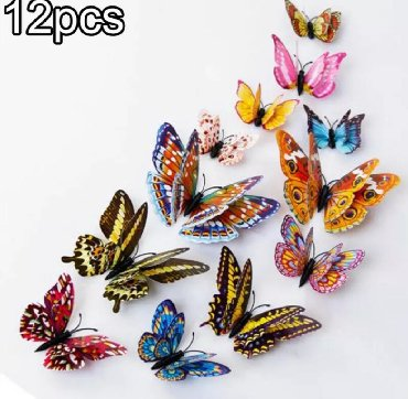 Декоративные бабочки на магните 12 штук-10м
