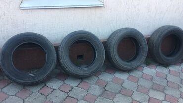 Продаю шины  Именном в этом размере есть несколько пар Если вы сами по