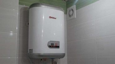 Установка ремонт водонагревателя в Бишкек