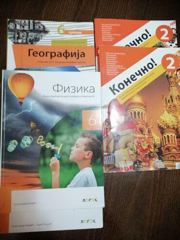 Bmw x6 m50d servotronic - Srbija: Očuvani udžbenici za 6-ti razred. 300din po udžbeniku