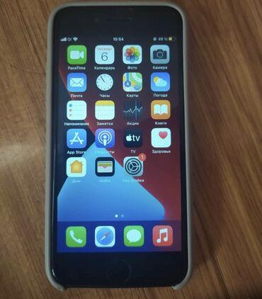 Электроника - Кыргызстан: IPhone 7   32 ГБ   Черный   Б/У   Отпечаток пальца