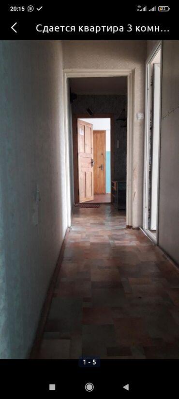 Недвижимость - Кок-Джар: 3 комнаты, 60 кв. м Без мебели