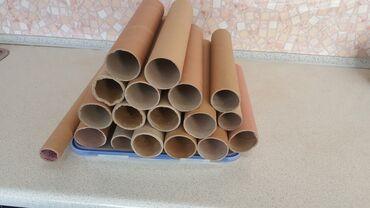 Плотные картонные сухие бобинки втулки для рукоделия и поделок бобины