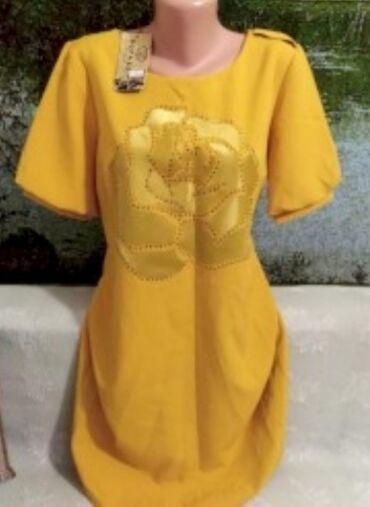 Личные вещи - Манас: Желтое платье с розой,новое,с этикеткой. Яркое и необычное. 46/48р