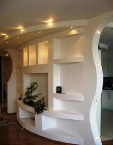 мастер по ремонту холодильников на дому - Azərbaycan: Опытный мастер выполнит алчипанные работы, любой фигуры и сложности