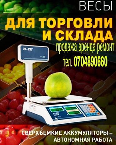 ad-image-48831884