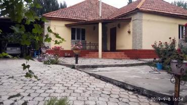 Дома в Кыргызстан: Продам Дома от собственника: 120 кв. м, 4 комнаты