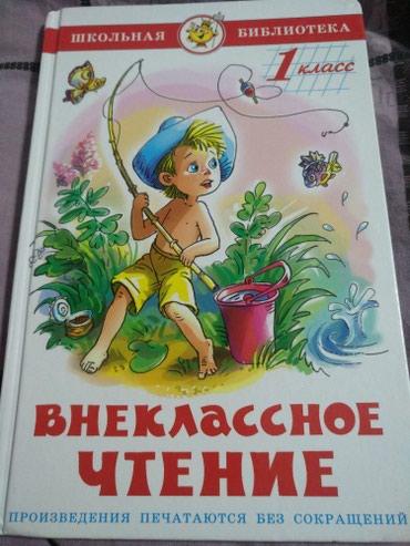 Идеальное состояние, можно для дошкольника) в Бишкек