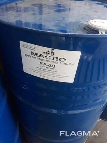 shvejnye-mashinki-3 в Кыргызстан: Продаю компрессорное масло ХА-30, в бочках по 205л, ха30, xa30, xa-30