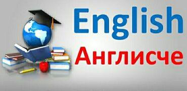 Другие специальности в Кызыл-Кия: Online преподаватель Teaching method: In Russian, Kyrgyz languages For