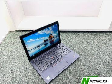 сканер баркода в Кыргызстан: THINKPAD Lenovo-модель-X280-процессор-core