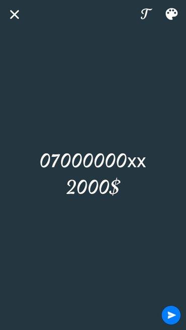 07000000xx 2000$ США в Бишкек