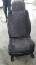 Хим. чистка салона,проф. полировка в Бишкек