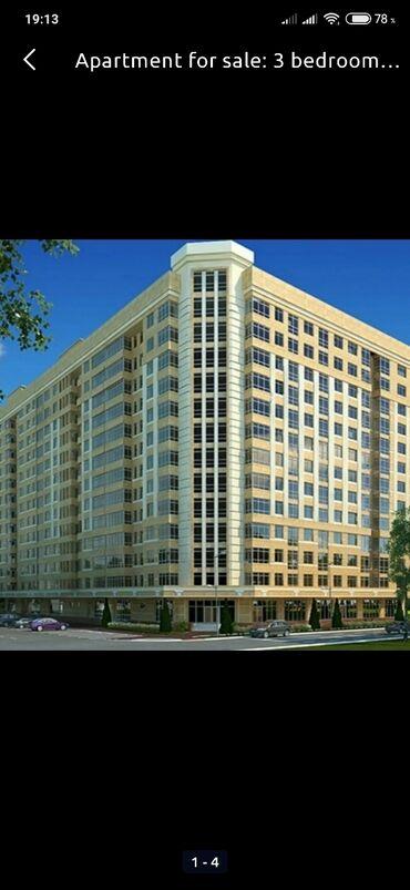minoxidil в душанбе в Кыргызстан: Продается квартира: 4 комнаты, 156 кв. м