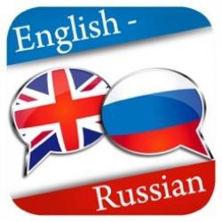 Rus və i̇ngi̇li̇s di̇li̇ dərsləri̇, уроки русского и английского языка