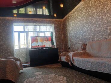 помогу продать квартиру в Кыргызстан: Продается квартира: 3 комнаты, 70 кв. м