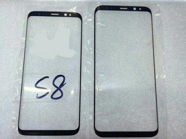 Samsung galaxy s8+ staklo  - Beograd