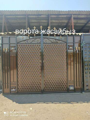 Услуги - Маевка: Сварка | Ворота