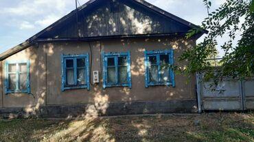 Недвижимость - Чалдавар: 75 кв. м, 4 комнаты, Подвал, погреб, Забор, огорожен