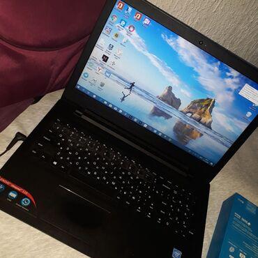 Продаю ноутбук Lenovo . В комплекте сумка и зарядник. И телефон Samsun