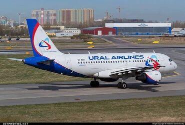 15558 объявлений: Ыңгайлуу бааларда Бишкек-Москва жана баардык тараптарга арзан