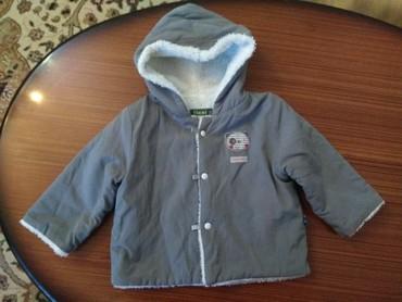 lg g flex - Azərbaycan: Куртка на мальчика фирма flex на 12 мес
