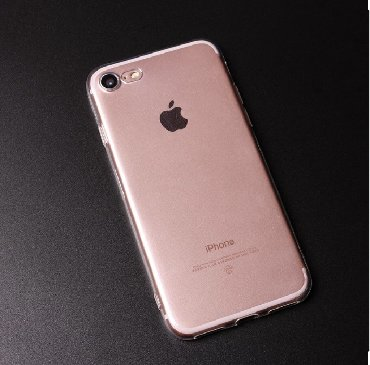 obmen iphone 5 в Кыргызстан: Продаю! Айфон 7 32Gb состояние 10/9, обменяю на 7+ 128гб с моей