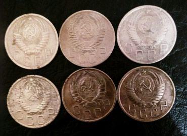 pandora копия в Кыргызстан: Продаю монеты 5 коп. 1946,49,52,54,56, гг