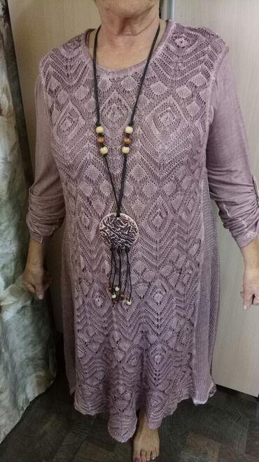 Продаю новое платье, украшение в подарок, двойка, нижнее х/ б