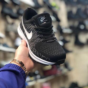 Кроссовки и спортивная обувь - Лебединовка: Nike.Очень удобные и мягкие кроссовки     Наш адрес Рынок Дордой Мир о
